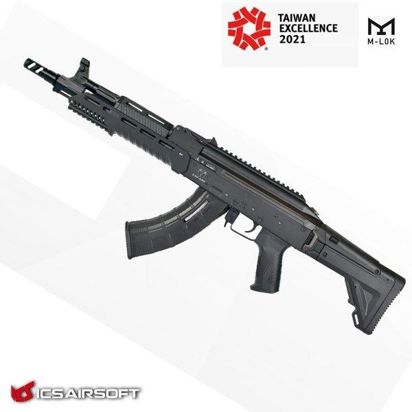 ICS CXP-ARK Tactical AK +YEDEK ŞARJÖR SET Airsoft AEG Tüfek Siyah