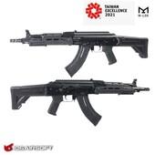 ICS CXP-ARK Tactical AK +YEDEK ŞARJÖR SET Airsoft AEG Tüfek Siyah - Thumbnail