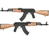 Klasik AK-74 Pil+Şarj SETi CYMA AK-74 GERÇEK AĞAÇ - Thumbnail
