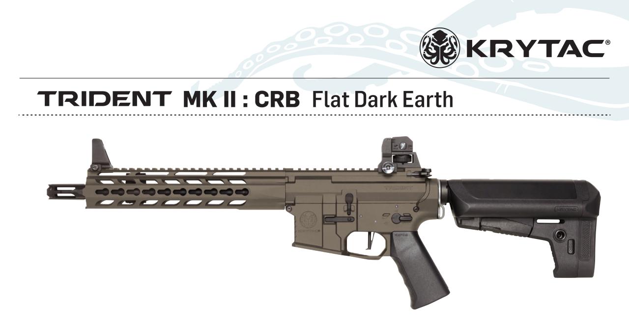 KRYTAC Trident MK2 CRB FDE AEG