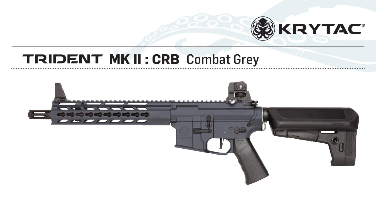 KRYTAC Trident MK2 CRB GREY AEG