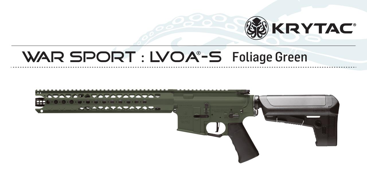 KRYTAC WAR SPORT LVOA-S GREEN AEG