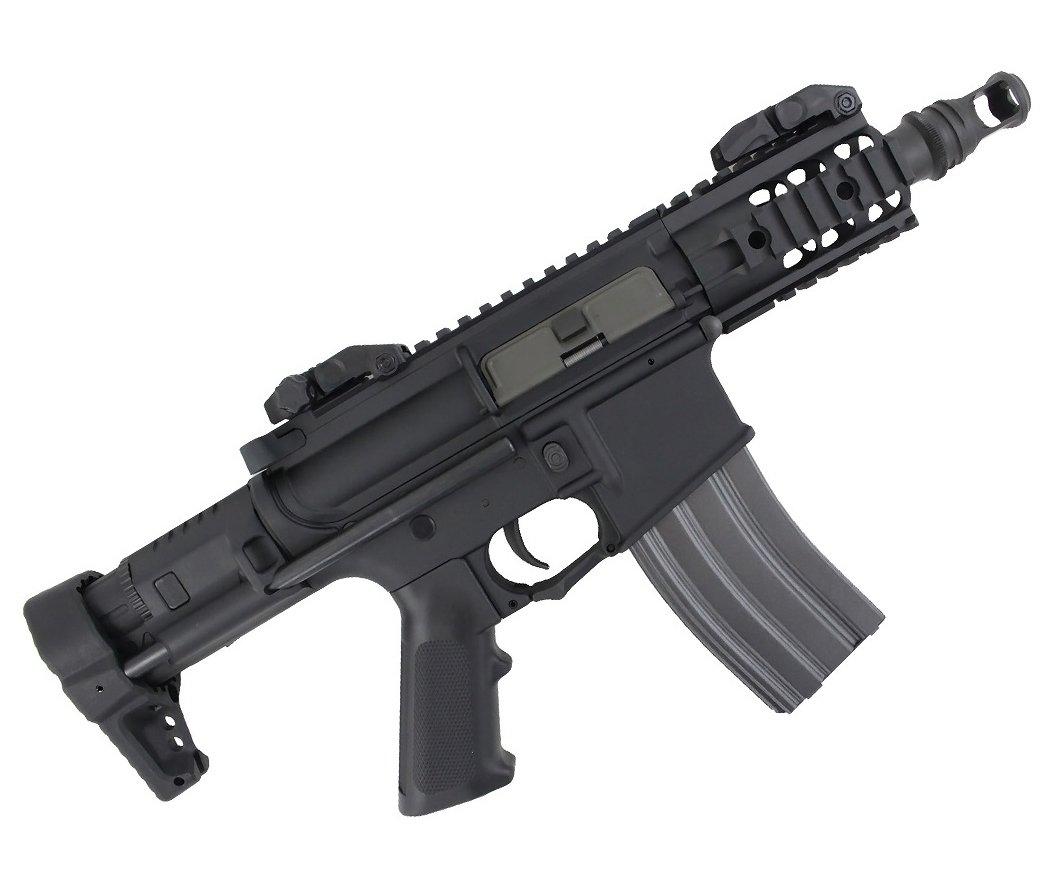 VFC VR16 Stinger II PDW AEG