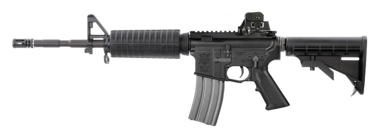 VR16 M145 Classic AEG